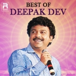 Best of Deepak Dev songs