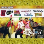 Mallu Singh And Fresh Hits
