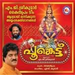 Poonkettu songs