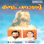 Snehanathan songs