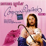 Aswasageethangal - Vol 2 songs
