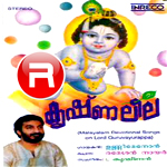 Krishna Leela songs