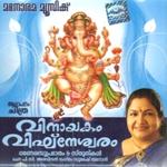 Vinayakam Vigneswaram songs