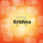 Krishna songs