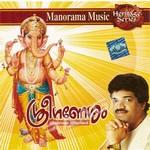 Sree Ganesam songs
