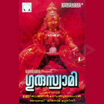 Guruswamy songs