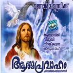 Athmapravaham songs