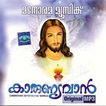 Karunyavan - Vol 4 songs