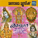 Archana songs