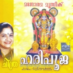 Haripooja songs