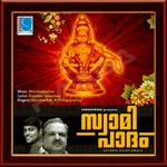 Swamipaadam songs
