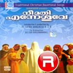 Neemathi Ennesuve songs