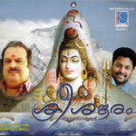 Sree Sankaram songs