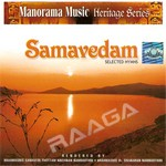 Samavedam songs