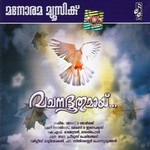 Vachanadoothumayi songs