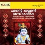 Ente Kannan songs