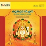 Kunkumarchana songs