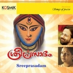 Sreeprasadam songs
