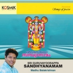 Sri Guruvayoorappa Sandhyanamam songs