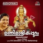 Manimalikappuram songs