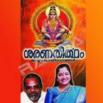 Saranatheertham songs