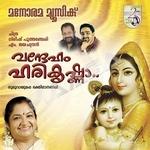 Vandeham Harikrishna songs