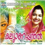 Kalayana Panthal songs