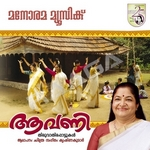 Aavani songs
