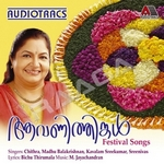 Aavanithingal songs
