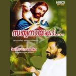 Sathyanayaka songs