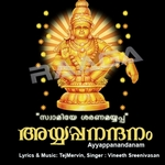 Ayyappa Nandanam songs