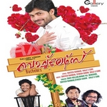 Bachelors (Mappila Songs) songs