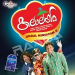 Kalalayam 2 (Mappila Songs) songs