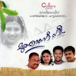 Muthanu Nee (Mappila Songs) songs