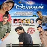 Nilakkayal (Mappila Songs) songs