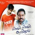 Nilavin Nasheeda (Mappila Songs) songs