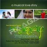 Poonilamazha (Mappila Songs) songs