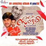 Va Vaa Sundari (Mappila Songs)