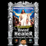 Divine Healer songs