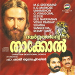 Swargathinte Thaakkol songs