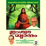 Eeshwaradhyanam songs