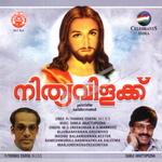 Nithyavilakku songs