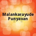 Malankarayude Punyavan songs