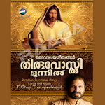Thiruvosthi Munnil songs