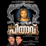 The Father songs