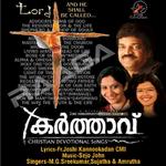 Karthavu songs