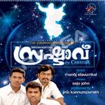 Srushtavu songs