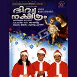 Divya Nakshthram songs