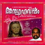Anugrahavarsham songs