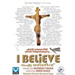 I Believe songs